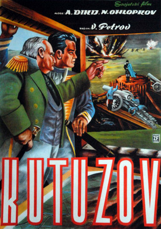 Poster art for Kutuzov